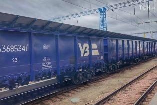 Украина требует от РФ вернуть 30 тыс. украденных вагонов