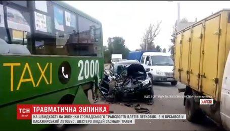 Жуткая авария в Харькове. На остановку на большой скорости влетел BMW