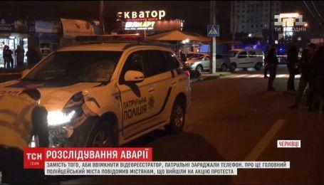 Черновицкие патрульные, которые сбили человека, выключили видеорегистратор для зарядки телефона