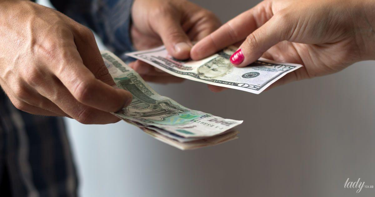 психолог занял деньги рассчитать кредит в втб 24 калькулятор онлайн в 2020 на 7 лет