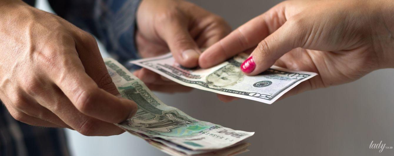 Хто и девушек платят деньги секс