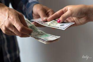Как попросить у мужчины денег