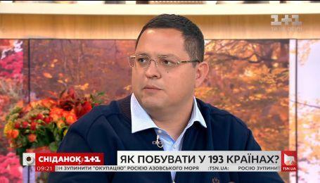 Майже 200 країн за 10 років: киянин Костянтин Симоненко ділиться досвідом подорожей