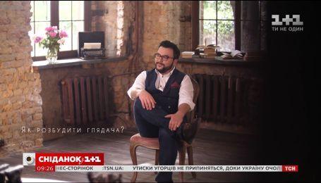 Чим пишається Руслан Сенічкін  - Персона