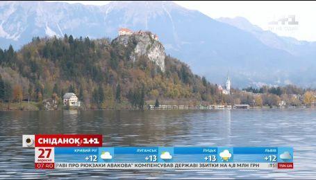Мій путівник. Словенія - околиці мальовничого озера Блед