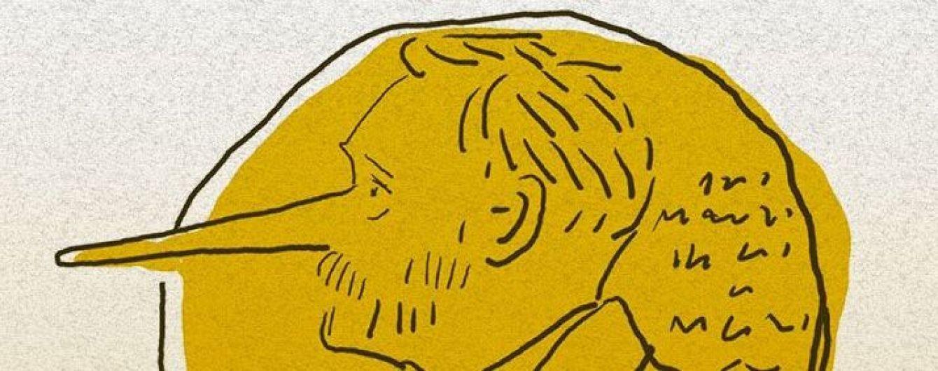 """Ніж із фекалій і зв'язок поцілунків з економікою: за що цьогоріч вручали """"Шнобеля"""""""