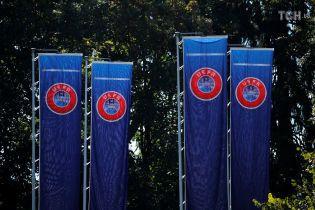 УЄФА затвердив створення третього єврокубкового турніру