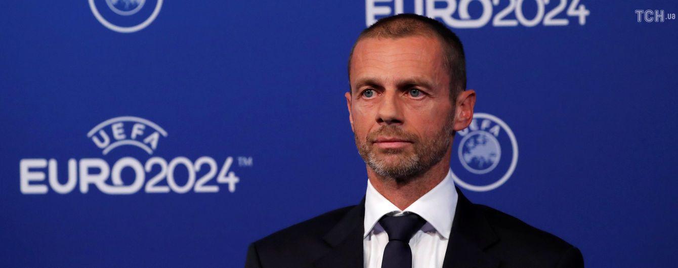 """Президент УЄФА назвав створення третього єврокубку """"збитком усього футболу"""""""