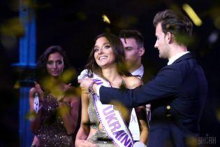 Быть незамужней и без детей - это дискриминация: Мисс Украина-2018 Дидусенко будет отстаивать свой титул