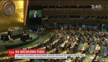 Тереза Мей заявила, що Москва захоплює території та застосовує хімічну зброю в інших країнах