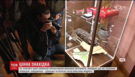 """Унікальні речі XVII століття віднайшли археологи на території заповідника """"Софія Київська"""""""