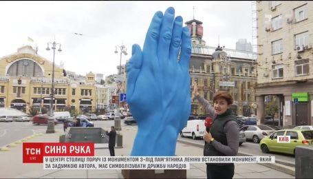 В центре столицы установили двустороннюю синюю ладонь, символизирующую дружбу народов