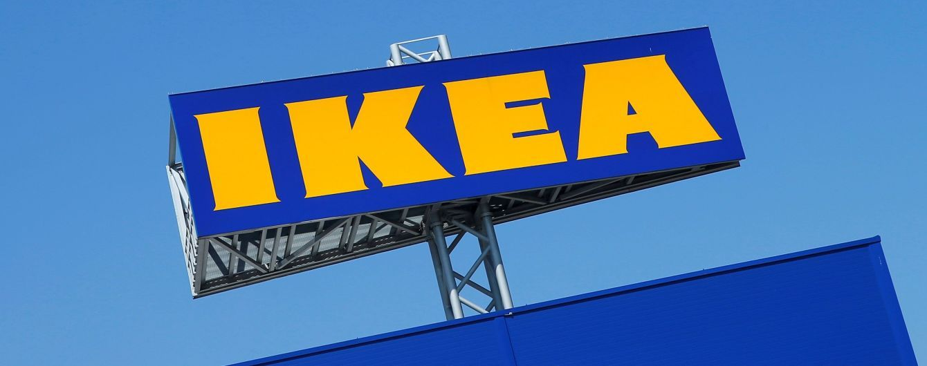 ЗМІ розповіли, де відкриються магазини IKEA в Києві