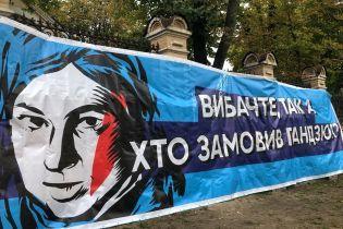 Активисты обвинили руководителя полиции Херсонщины в причастности к убийству Гандзюк