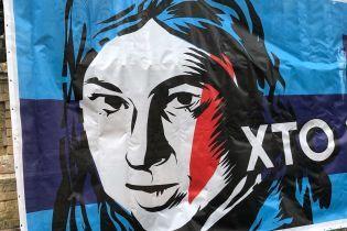 Под зданием МВД в Киеве прохошла акция памяти активистки Гандзюк