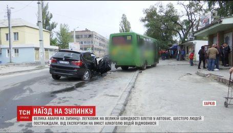 Шесть человек пострадали в ДТП с BMW в Харькове. Подробности инцидента