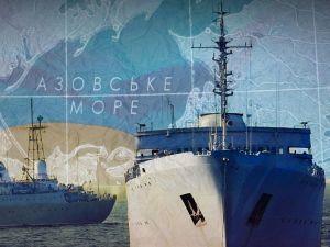 Навіщо нам старі кораблі на Азові?