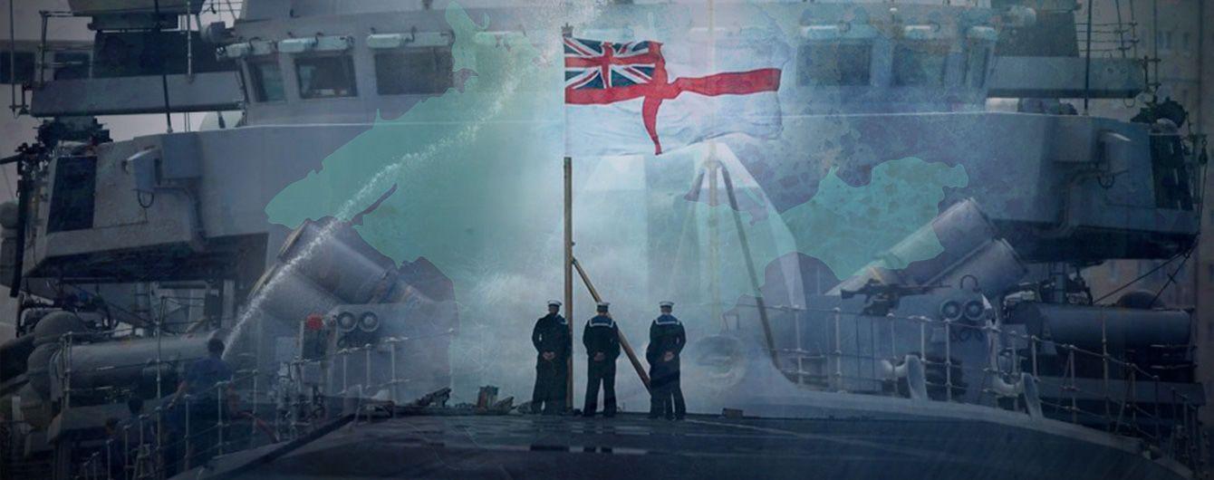 Британский флаг над Черным морем