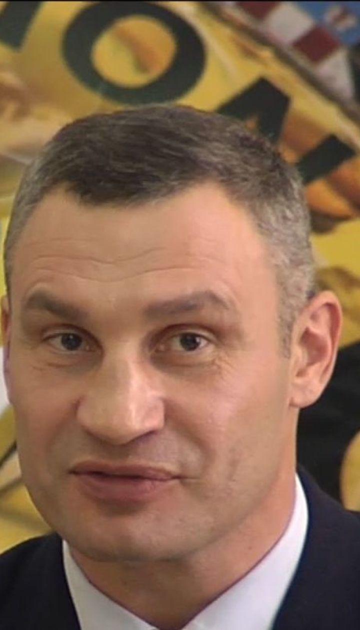 Віталій Кличко натякнув, що проведе незвичну зустріч з Леноксом Льюїсом