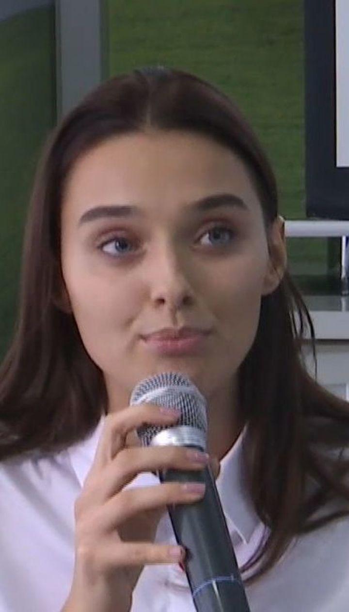 """Ні дискримінації. """"Міс Україна"""", у якої забрали корону, боротиметься за зміну правил конкурсу"""