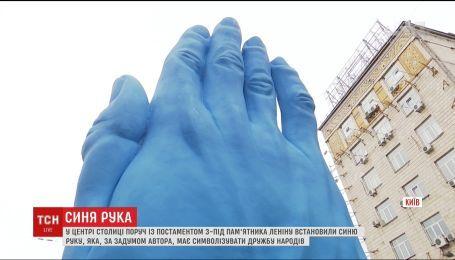 Синя рука замість Леніна. Який авторський задум вклали митці в арт-об'єкт на Бесарабці