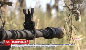Ситуація на Донбасі: бойовики продовжують використовувати заборонене озброєння