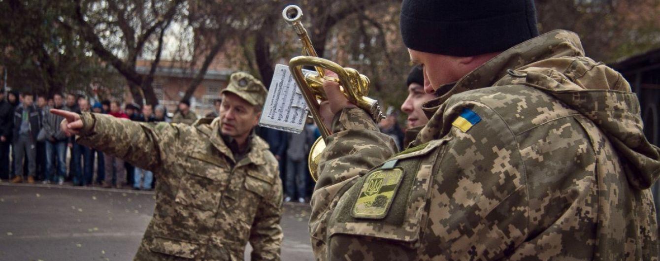 Большинство призывников Ужгорода не явились на вызов в военкомат