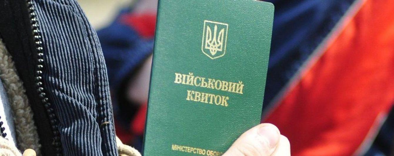 Министр обороны рассказал, когда армия перейдет на электронные военные билеты