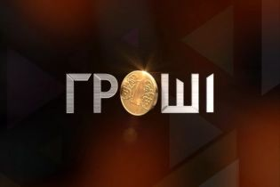 Гроші 280 выпуск. Пульт от украинского телевидения и внезапные обыски