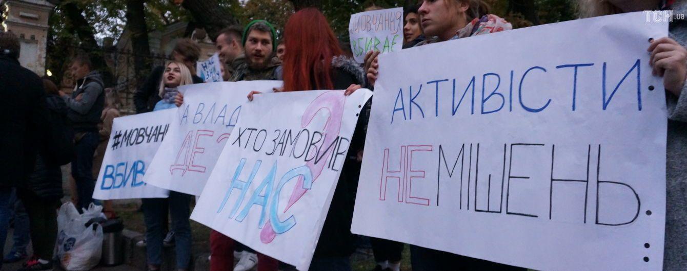 "Одесская полиция из-за ""шумихи"" прекратила поиски нападавших на активиста Устименко"