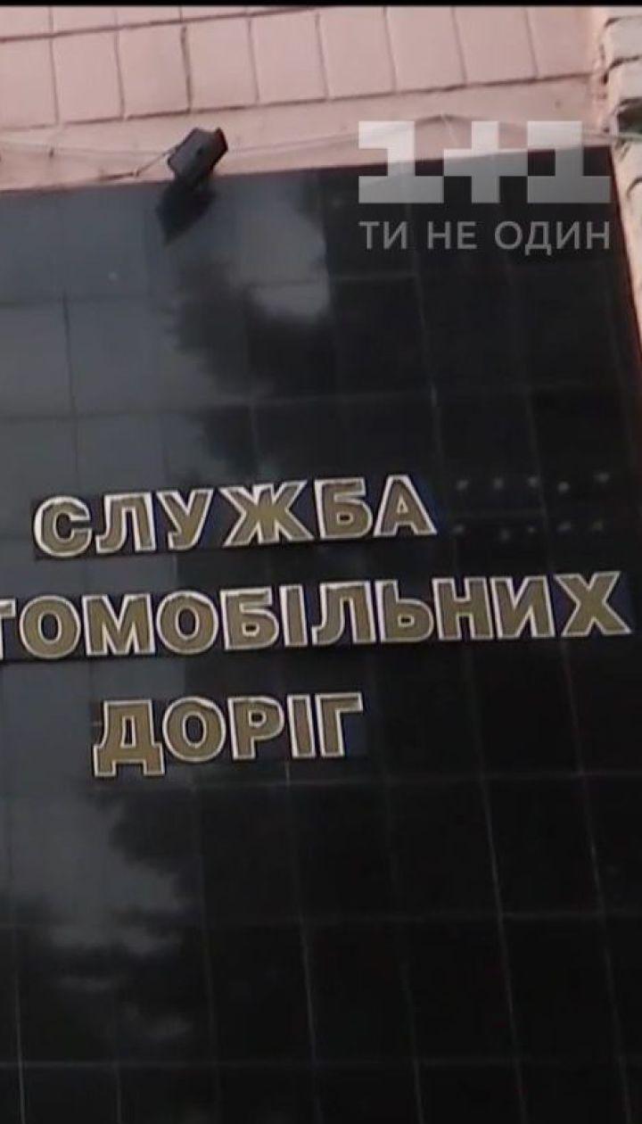 """Украина потеряла минимум 220 миллионов гривен через коррупционные сделки """"Укравтодора"""""""