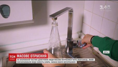 В оккупированной Донецкой области люди массово отравились водой