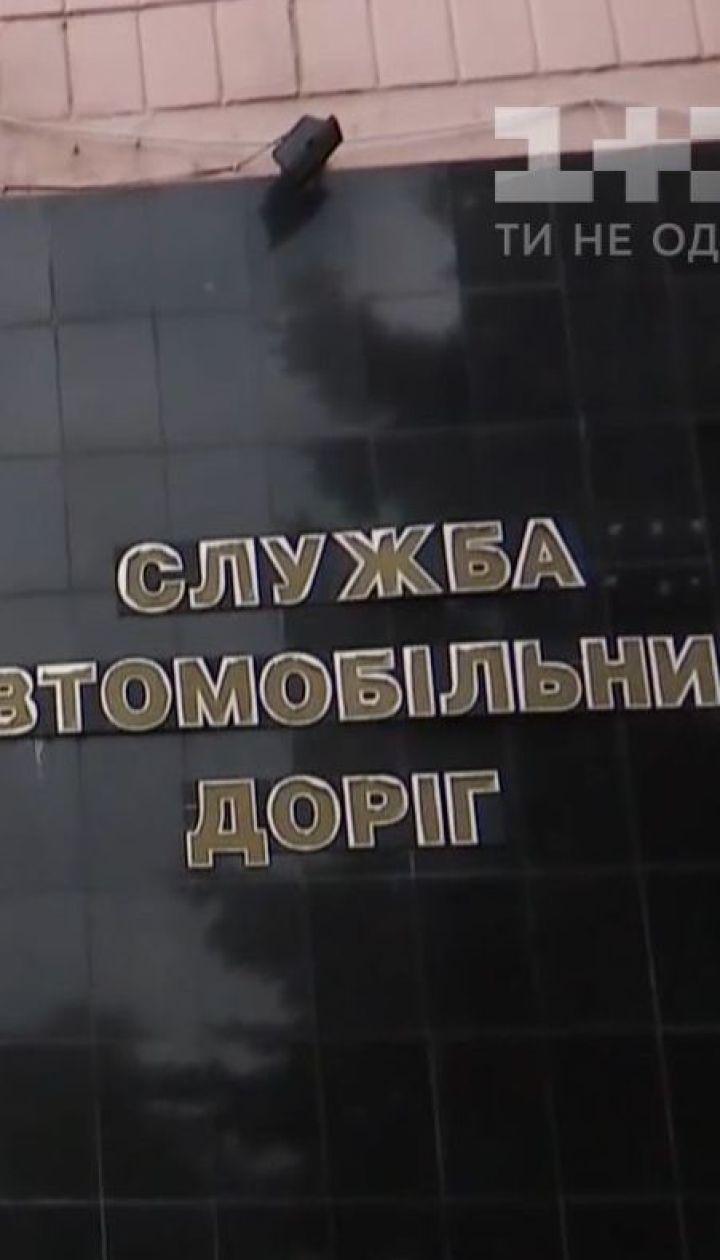 """Україна втратила щонайменше 220 мільйонів гривень через корупційні оборудки """"Укравтодору"""""""