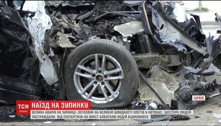Троє потерпілих лишаються в лікарні після аварії у Харкові