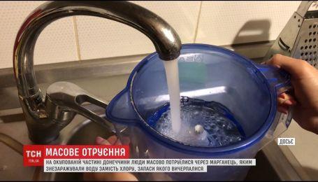 В оккупированной Макеевке люди массово отравились водой