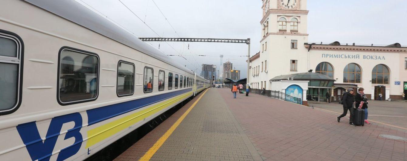 """""""Укрзализныця"""" увеличивает периодичность курсирования поезда """"четырех столиц"""""""