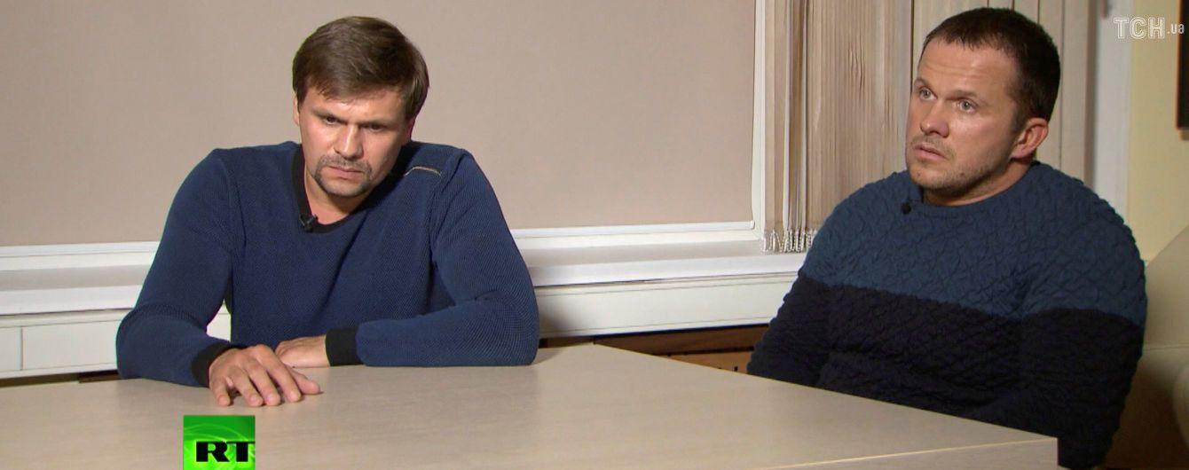 """""""Отруйники"""" з Солсбері Чепіга та Мішкін стежили за Скрипалем ще кілька років тому в Чехії – ЗМІ"""