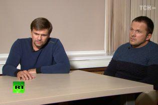"""""""Отравители"""" из Солсбери Чепига и Мишкин следили за Скрипалем еще несколько лет назад в Чехии – СМИ"""