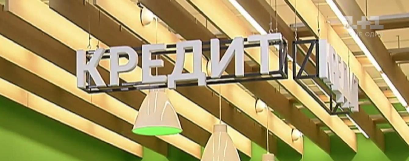 """Украинцы стали в три раза реже брать кредиты: истории грандиозного """"прогорания"""" и успеха"""