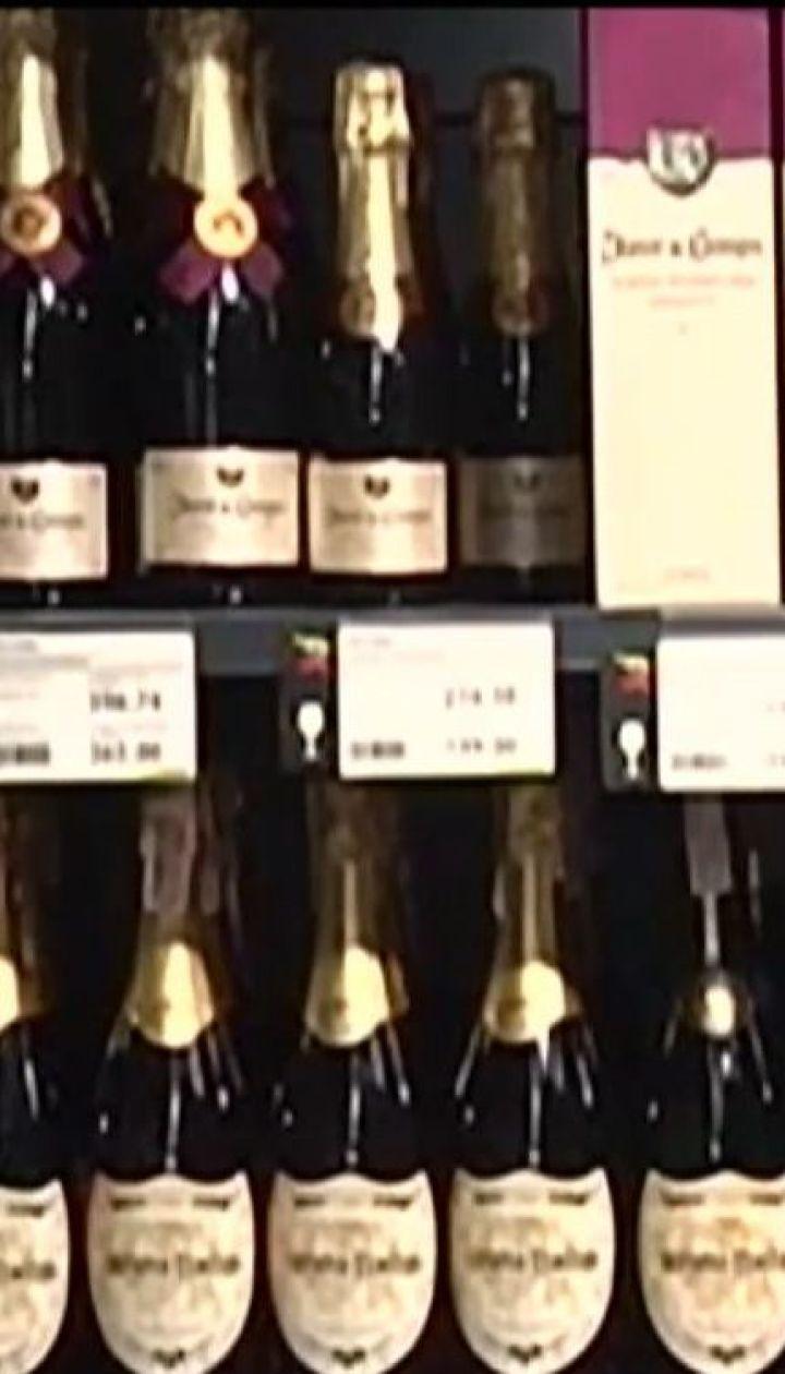 У Києві заборонили нічний продаж алкоголю