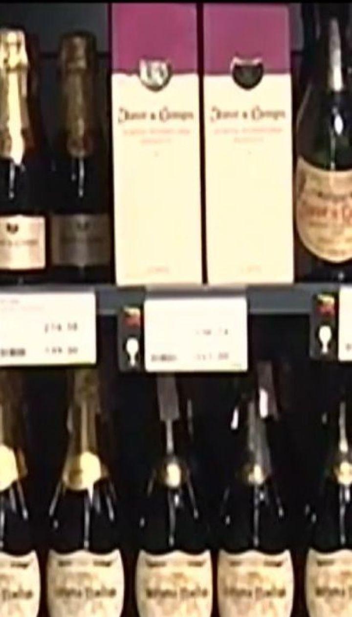 В Киеве запретили ночную продажу алкоголя