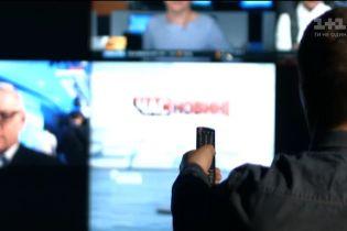 Разоблачение монополиста: кто держит в руках пульт от всего украинского телевидения