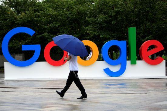 Міністерство оборони Бельгії подасть до суду на Google