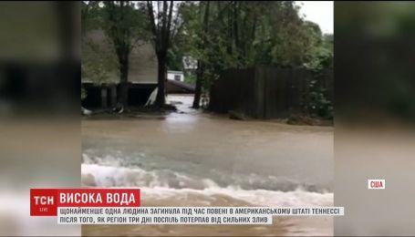 В Америке штат Теннесси затопило после проливных дождей