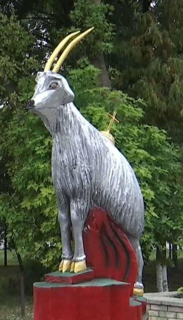 Козел раздора. На Черниговщине в селе Козелец поставили памятник козлу
