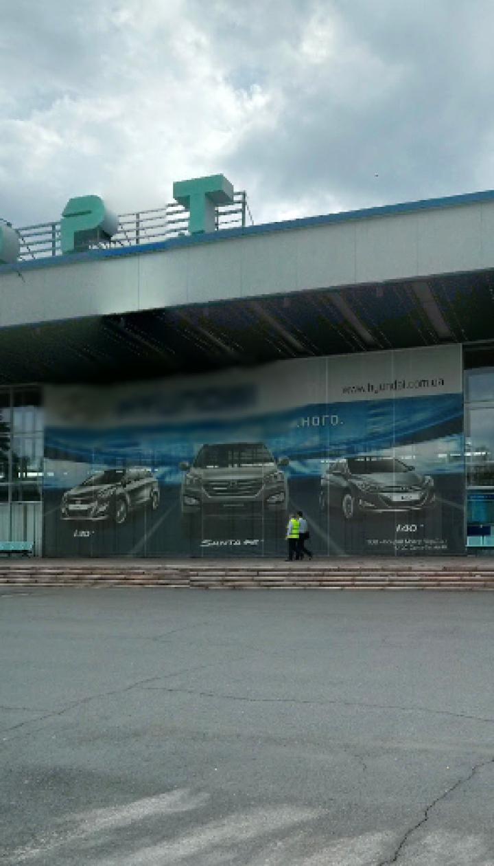 Ремонт аеропорту у Дніпрі ініціюють через електронну петицію