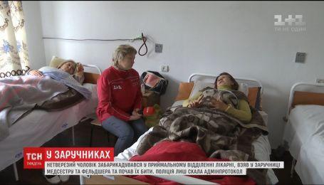 На Кіровоградщині пацієнт взяв у заручниці медпрацівниць