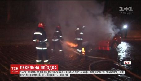 Во Львове такси с пассажирами внутри загорелось во время движения