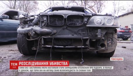 Збив велосипедиста та сховав тіло: сину екс-заступника мера Костополя оголосили про підозру