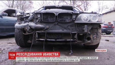 Сбил велосипедиста и спрятал тело: сыну экс-заместителя мэра Костополя объявили о подозрении